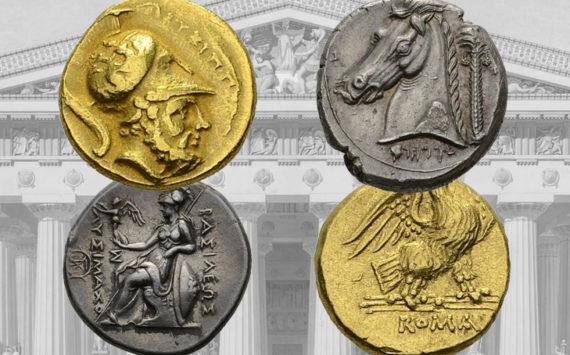 Antic Coins Auctions – Auction House Chaponnière & Firmenich SA