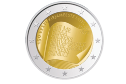 2022 €2commemorative coin 150th anniversary Society of Estonian Literati