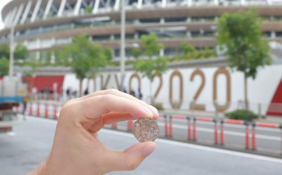 Une pièce commémorative de 50 pence pour les JO de TOKYO par la Royal Mint