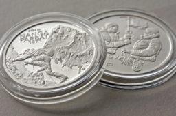 10€ slovaque 2021 – Escalade du Nanga Parbat