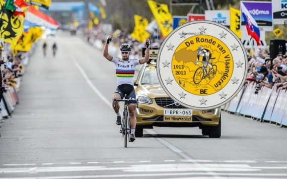 Belgian 2013 €2 – Tour of Flanders (not issued)