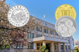 New coins and medals – 150th anniversary of Japan modern currency system