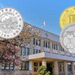 Pièces et médailles - 150e anniversaire du système monétaire moderne japonais